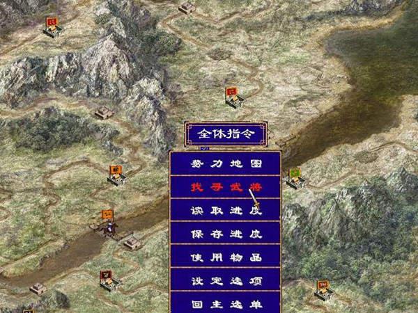 燕春三国X3挑战版