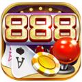 888电玩城最新官网版