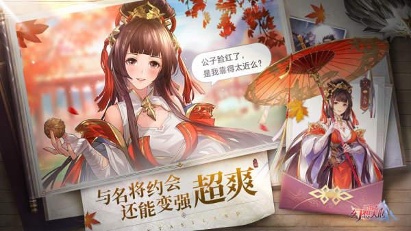 三国志幻想大陆台服版