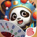 网易棋牌游戏官网版