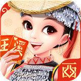 西元玉溪棋牌官方安卓版