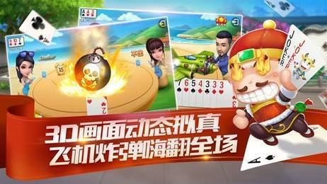 百利棋牌娱乐最新版