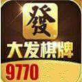 9770大发棋牌2.6版