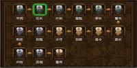 有官职系统的三国手游合集-能提升官职的三国游戏下载