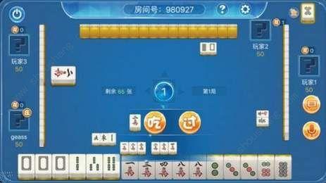 588棋牌安卓版app