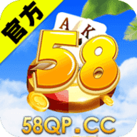 58棋牌app官方版