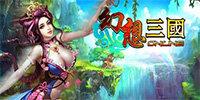幻想三国ol游戏合集-汉风幻想三国ol版本大全下载