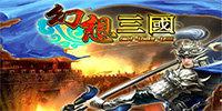 汉风幻想三国游戏合集-汉风幻想三国最新版游戏下载