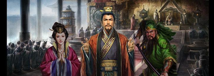 三国志刘备传版本大全