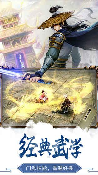 剑与天下之剑来内购破解版