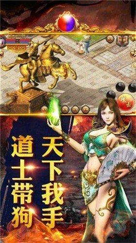 烈火荣耀2安卓版