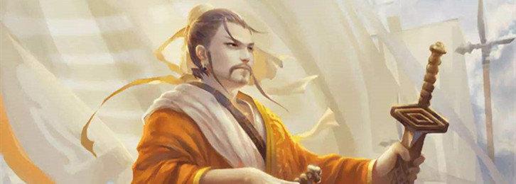 以刘备为主角的游戏合集-主角是刘备的三国游戏大全
