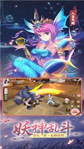 三生三世狐妖缘无限钻石版
