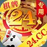 24vip棋牌手机版