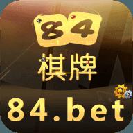 84棋牌老版