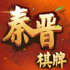 秦晋棋牌安卓手机版