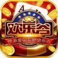欢乐谷棋牌游戏官网版