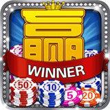 大赢家棋牌app官方版