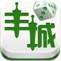 丰城呱呱棋牌老版本