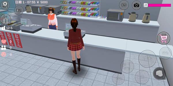 樱花校园模拟器高级版