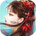 倩女幽魂2.0网易版