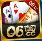 06cc棋牌最新版