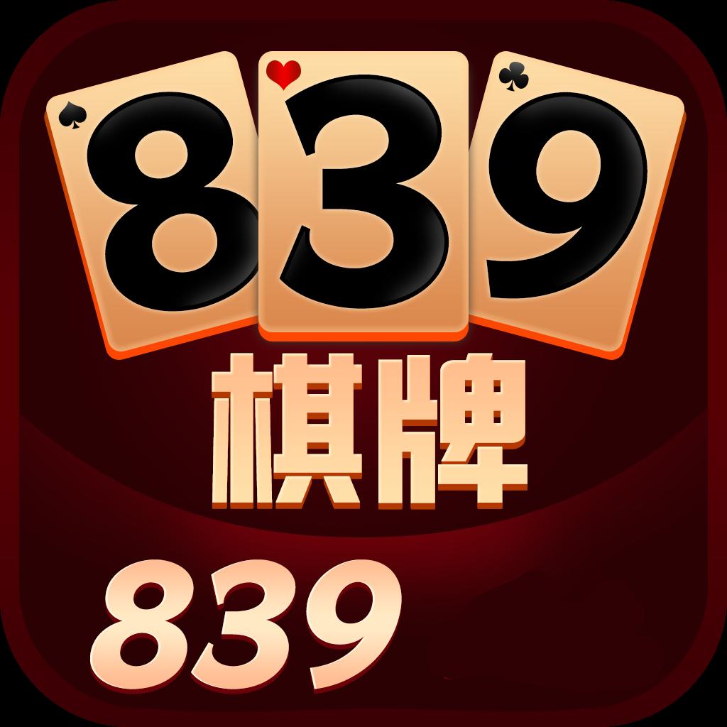 开元839棋牌安卓版
