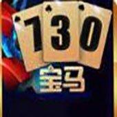 宝马730棋牌官方版
