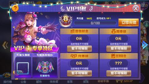 红牛棋牌app官方版