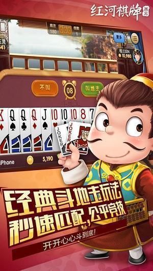 西元红河棋牌2018