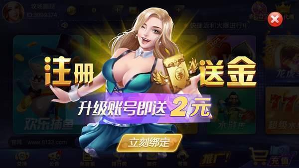 招财猫棋牌1388