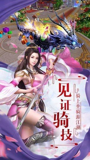 仙恋九歌2官网版