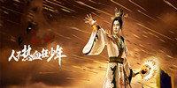陈赫代言的三国手游合集-陈赫代言的三国游戏下载