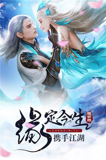 情剑神域官网版
