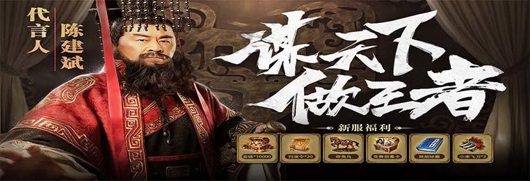 最强王者多版本合集-最强王者三国游戏版本大全-最强王者手游下载