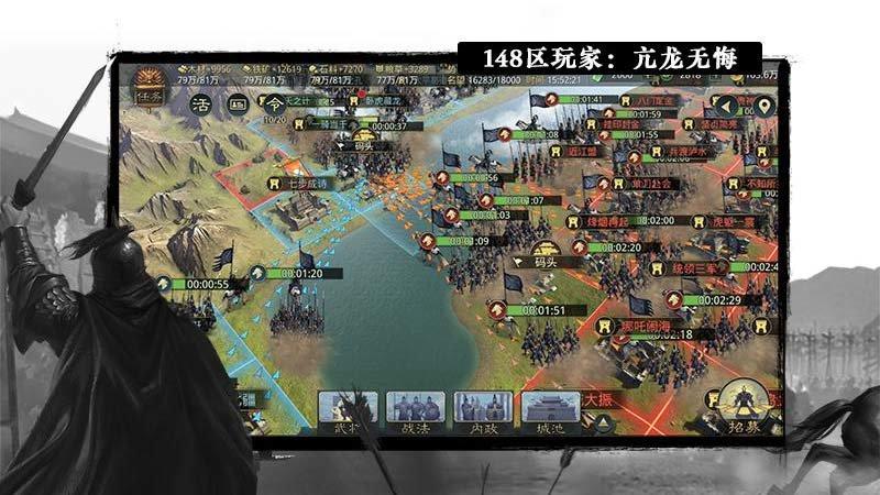 率土之滨online