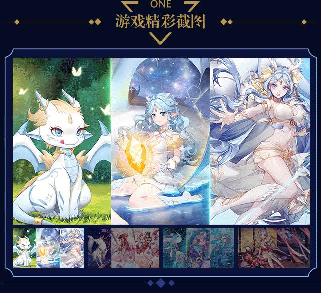 妖妖灵记官网版