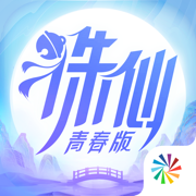 新梦幻诛仙