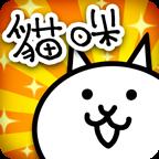 猫咪大战争无限罐头版