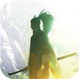 青璃剑仙满级版