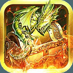巨龙之戒官网版