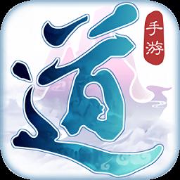 道王2手游官网版