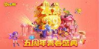 梦幻西游版本大全-梦幻西游手游官网版下载-梦幻西游手游合集