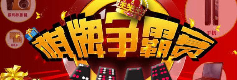赛事棋牌登录送188金币合集-登录就送188金币的赛事棋牌游戏合集