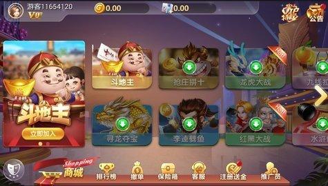 宾利棋牌官网最新版