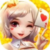 5177棋牌官网版