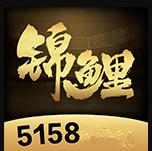 锦鲤棋牌最新版