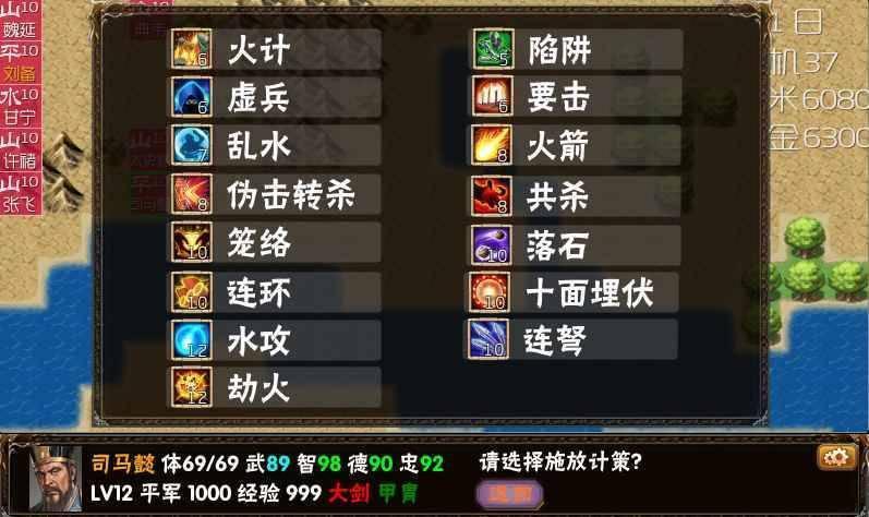 霸王的梦想1.6.1破解版