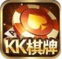 kk棋牌正式版