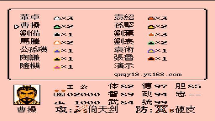 三国志3群雄起源安卓中文版